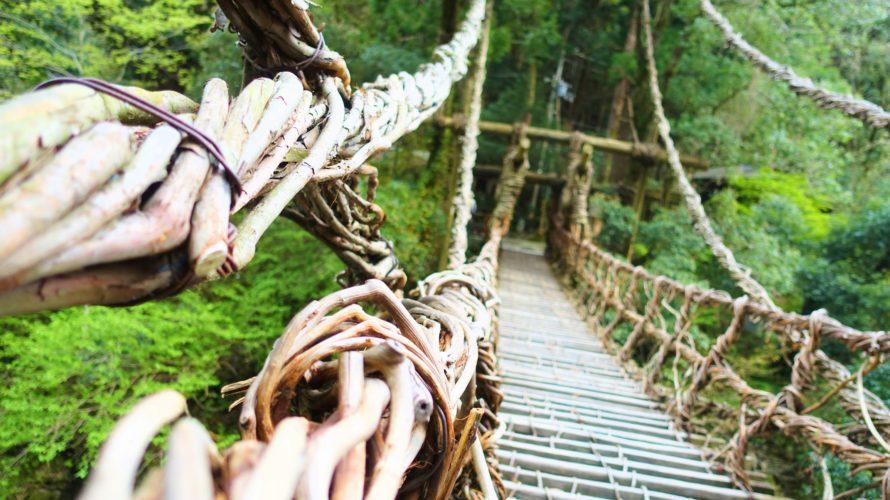 スリル満点!祖谷のかずら橋を渡ってきた、ついでに琵琶の滝も