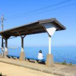 絶景下灘駅、観光列車伊予灘ものがたりを見に行ってみた