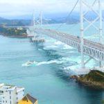 一人旅でおすすめの徳島県観光地ランキング!!マイナーな自然絶景有