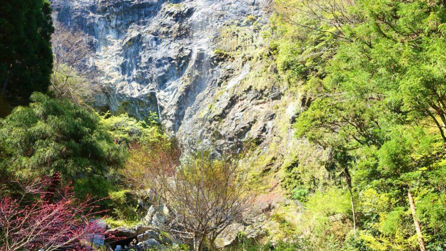 灌頂ヶ滝(かんじょうがたき)に行ってみた