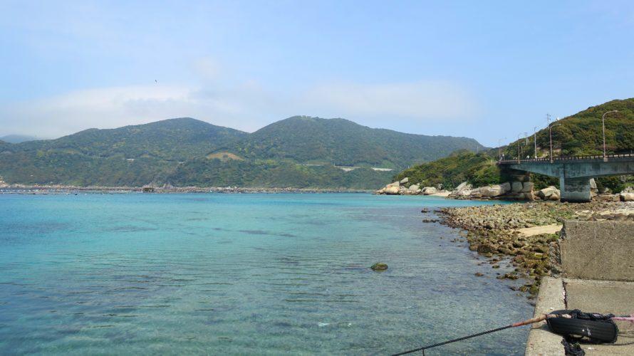 高知県柏島に行ってみた