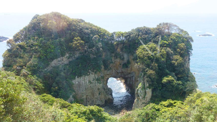 足摺岬の白山洞門に行ってみた