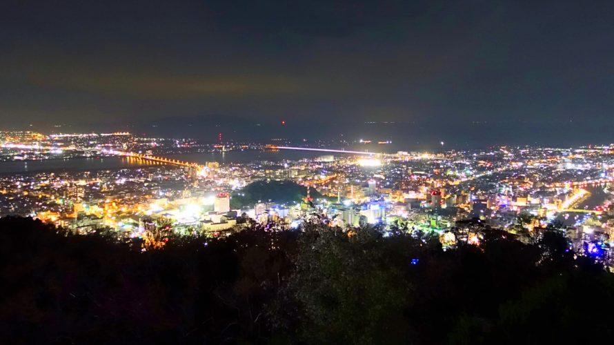 眉山に夜景を見に行ってみた
