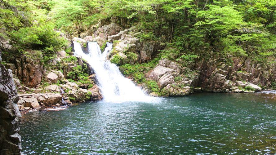 三段峡の三段滝を見に行ってみた