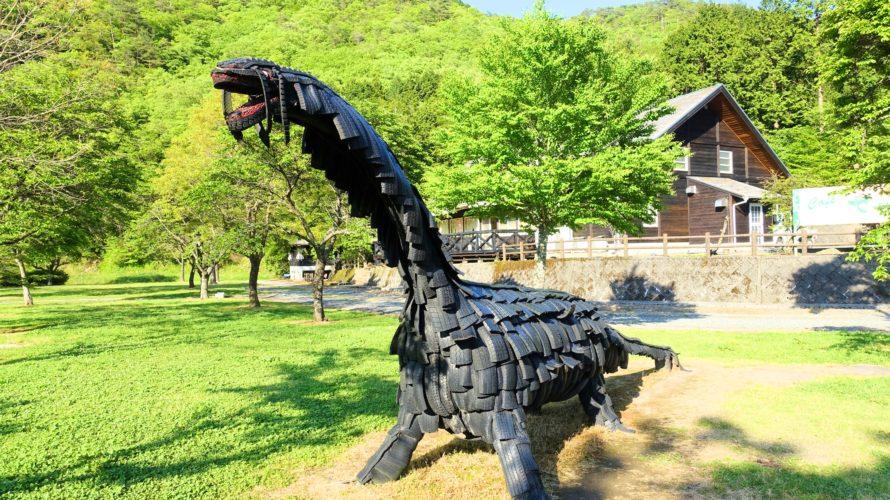 周南市の民家にいる古タイヤの恐竜群を見に行ってみた