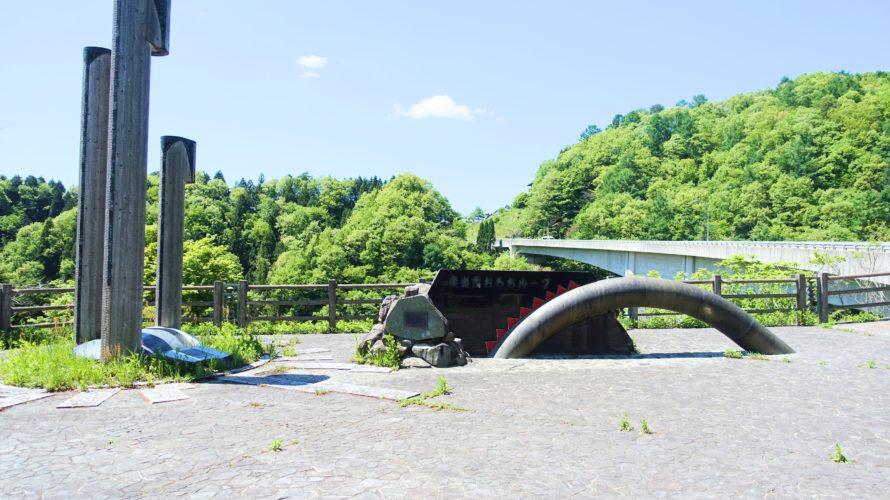 日本最大のループ線・奥出雲おろちループ走ってみた