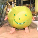 梨好き必見のなしっこ館(鳥取二十世紀梨記念館)に行ってみた