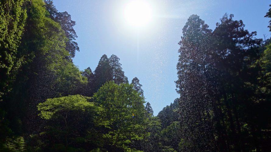 隠岐の島にある壇鏡の滝を見に行ってみた