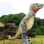 実物大の恐竜に出会える笠岡市の恐竜公園に行ってみた
