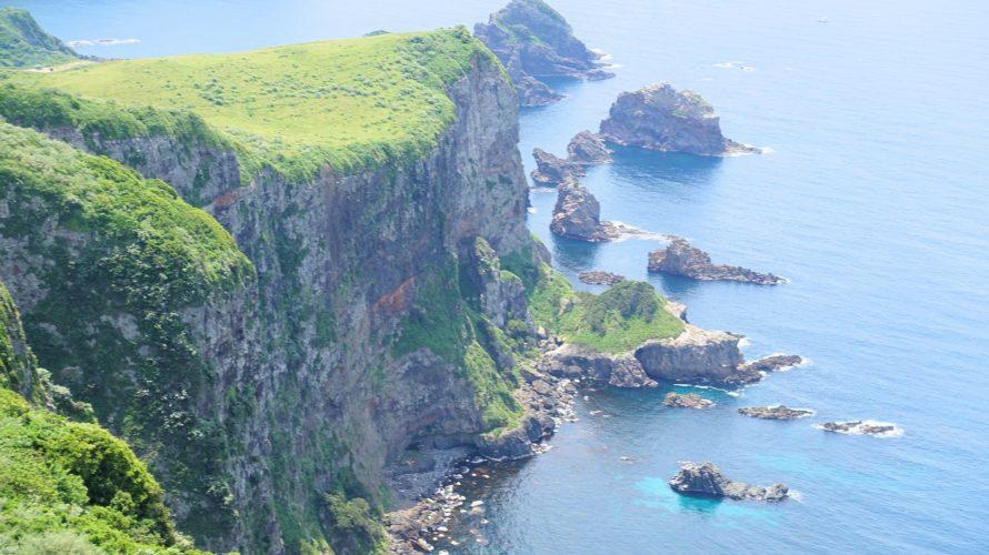 隠岐諸島西ノ島の摩天崖に行ってみた