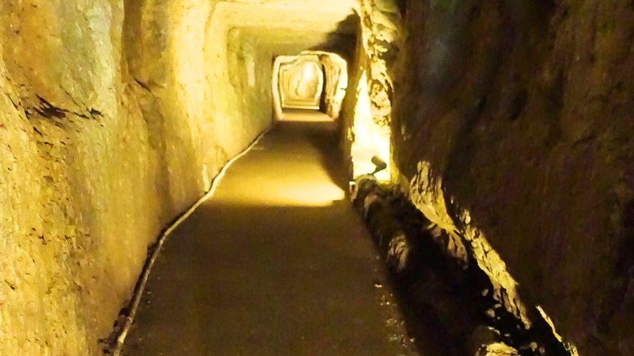 世界遺産・石見銀山の龍源寺間歩を歩いてみた