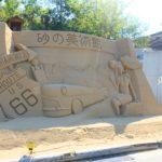 2018年は北欧編・鳥取砂丘の砂を使った『砂の美術館』に行ってみた