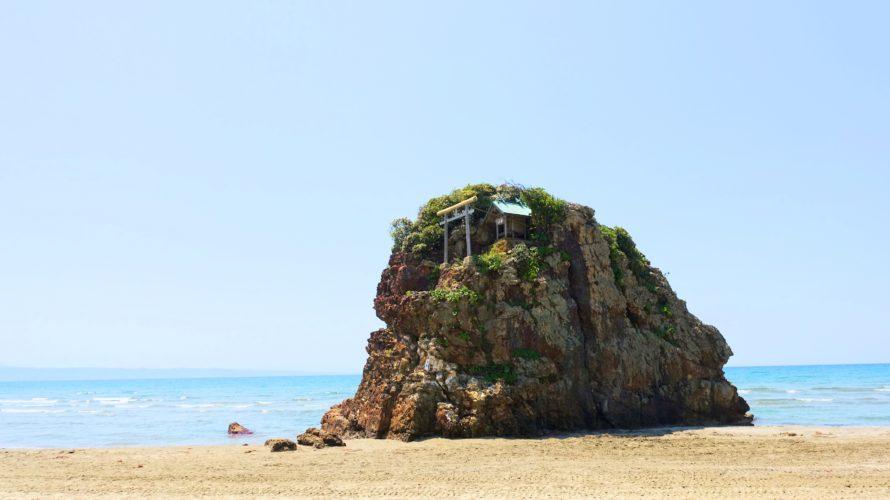 パワースポット・稲佐の浜の弁天島を見に行ってみた