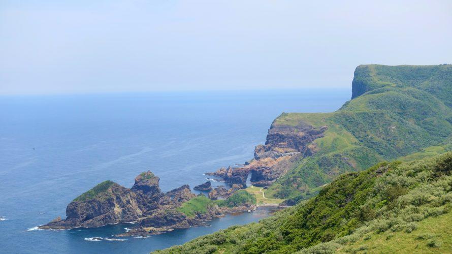 隠岐諸島西ノ島の赤尾展望所に行ってみた