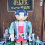 ちくわ笛も聞ける桃太郎のからくり博物館に行ってみた