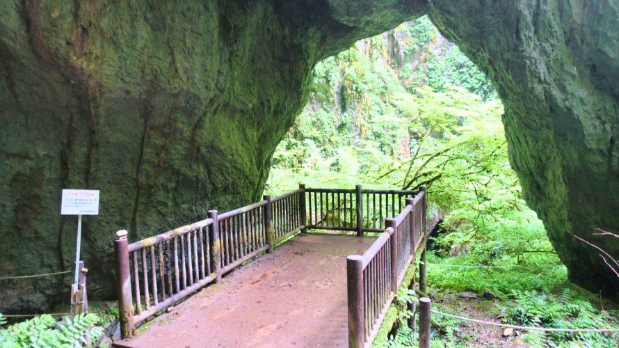 岡山県の自然にできた巨大な門・羅生門を見に行ってみた