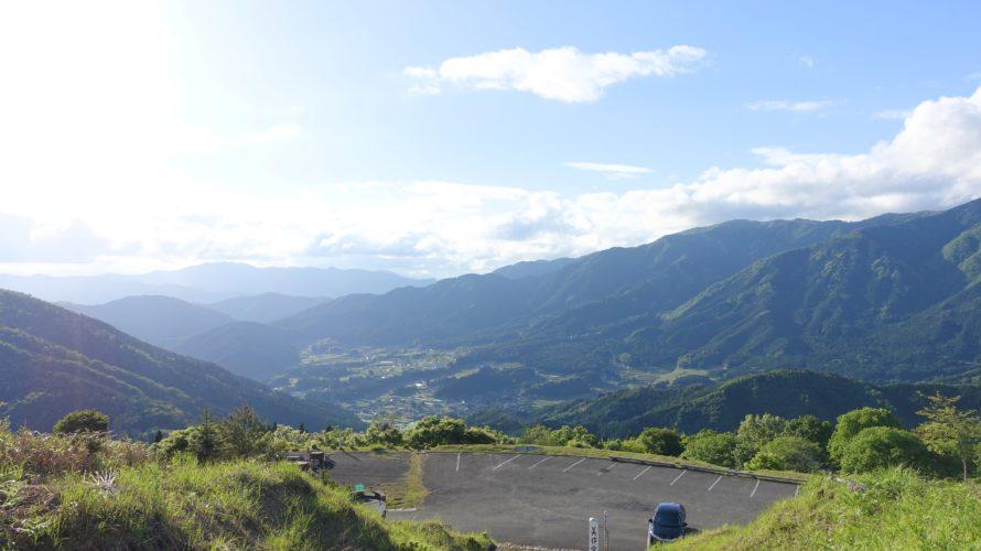 岡山県美作市にあるベルピール自然公園に行ってみた