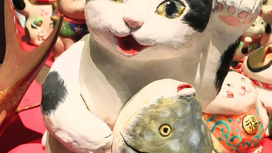 700点もの招き猫が見られる招き猫美術館に行ってみた