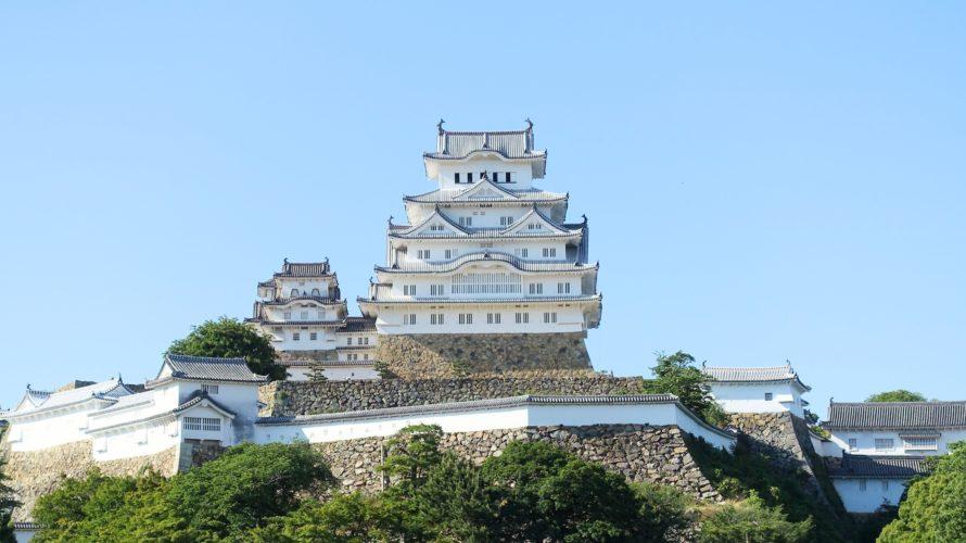 短い時間でも楽しめる姫路城に行ってみた