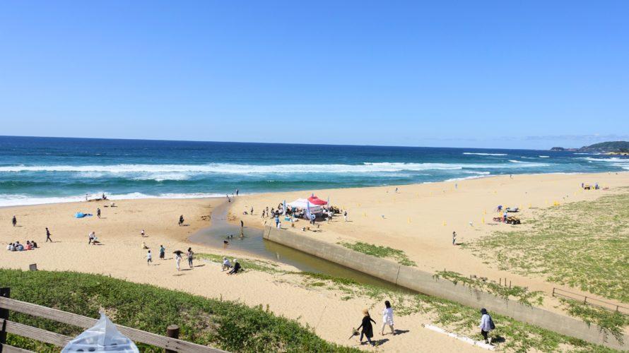 鳴き砂で有名な京丹後市の琴引浜に行ってみた